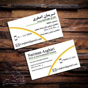 دانلود رایگان فایل فتوشاپ لایه باز طرح کارت ویزیت شخصی دو زبانه