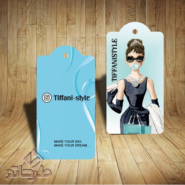 دانلود فایل فتوشاپ لایه باز طرح اتیکت لباس زنانه   نمونه 2