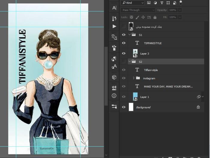 فایل فتوشاپ اتیکت لباس زنانه