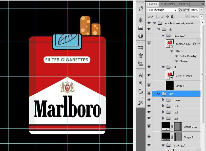 دانلود فایل فتوشاپ کارت ویزیت سیگار مالبرو