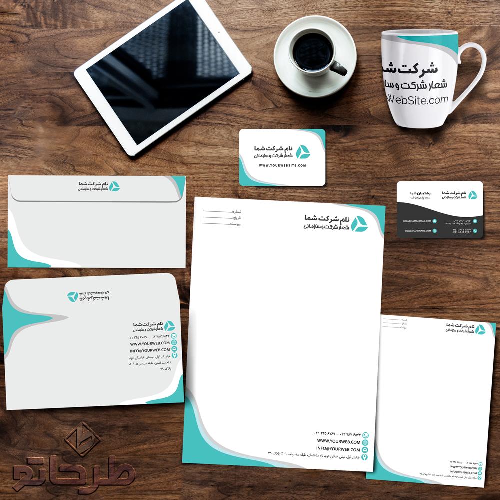 دانلود فایل فتوشاپ لایه باز طرح ست اداری شرکتی کامل   نمونه 1