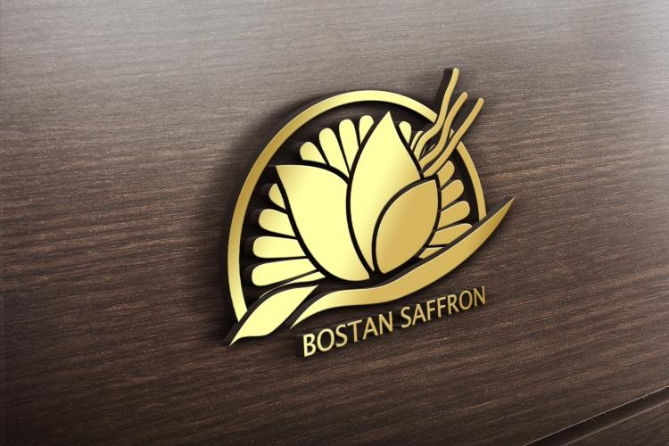 لوگوی شرکت زعفران بوستان