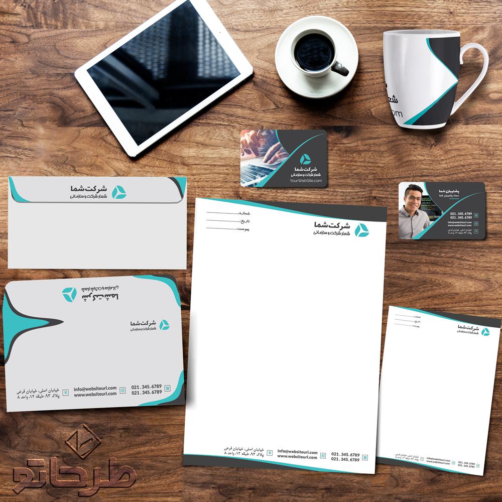 دانلود فایل فتوشاپ لایه باز طرح کامل ست اداری شرکت | نمونه 2