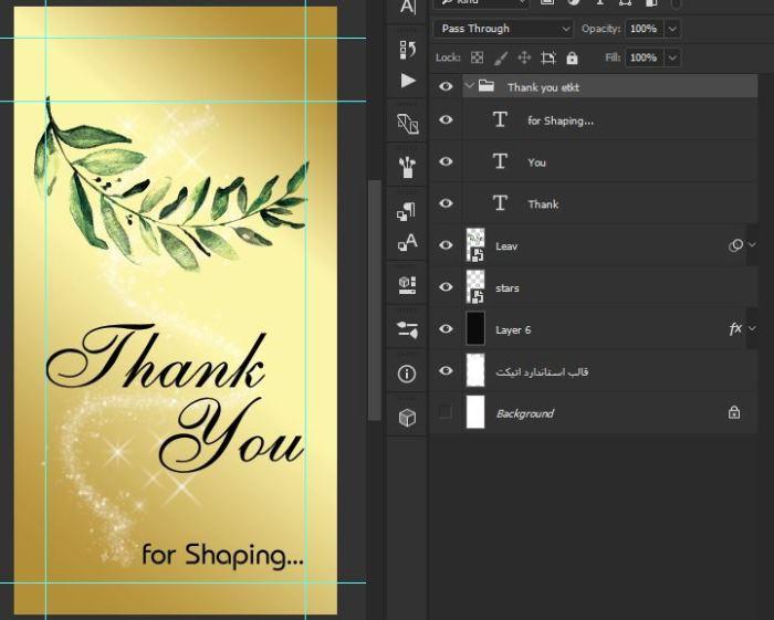 فایل فتوشاپ لایه باز اتیکت لباس تشکر از خرید