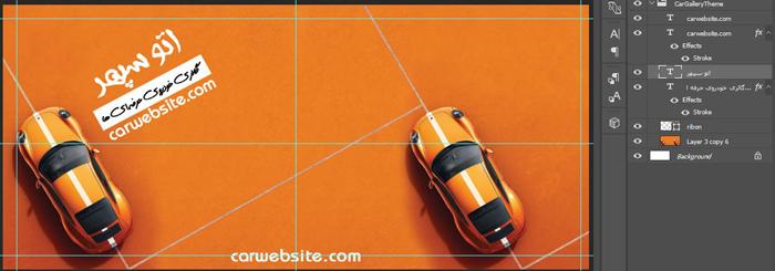 فایل فتوشاپ لایه باز طرح ماگ نمایشگاه ماشین