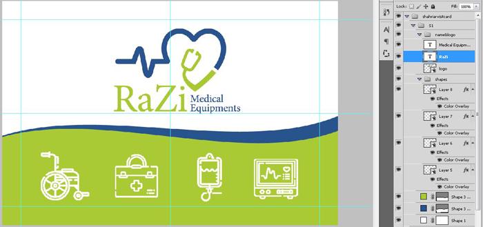 فایل فتوشاپ لایه باز کارت ویزیت تجهیزات پزشکی